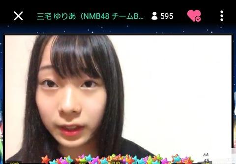 【悲報】NMB48三宅ゆりあちゃんブチギレ「新しいプロフィール写真がおかめ納豆なんだが!」