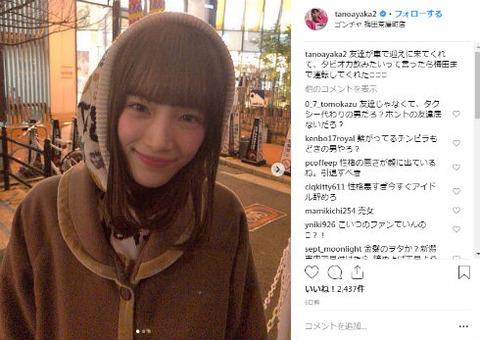【NGT48】太野彩香の糞動画、さらに発掘される!!!