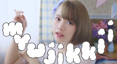 【動画】BNK48の「わるきー」MVが神すぎる!これは世界に見つかるwww