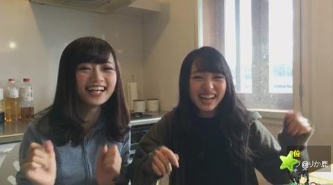 【NGT48】中井りかと向井地美音って似てるよね【AKB48】