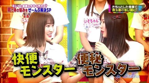 【糞スレ】メンバーはみんなウ〇チしているのかな?!ww【AKB48G】