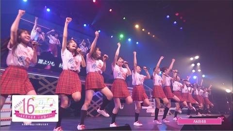 【AKB48G】運営の「一番人気を差し置いて運営推しを推しまくる方法」って本当に効果あるの?