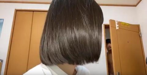 【悲報】AKB48チーム8坂川陽香ちゃんの配信中に裸のイケメン男子が乱入www