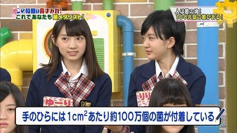 【朗報】NMB48太田夢莉がガチで美少女だった