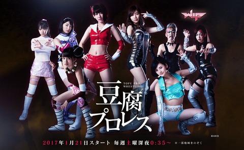 【AKB48】運営「半年分の枠確保できました!」→秋元「じゃあプロレスドラマやろう」
