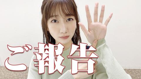 【悲報】AKB48柏木由紀さんのYoutubeチャンネル、後輩は誰も見ていなかった…