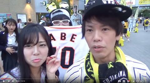 【NMB48】山本彩加さん、YouTuberの動画に映り込むwww