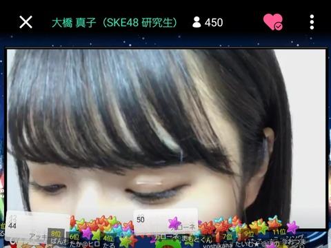 【AKB48G】目が大きいとか二重まぶたとかってそんなに可愛いもんなのかね?
