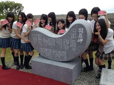 SKE48の羽豆岬みたいな聖地って他のグループだとどこになるの?