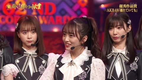 【AKB48】レコード大賞で向井地美音の隣にいる可愛い子は誰? と ネットでざわつく