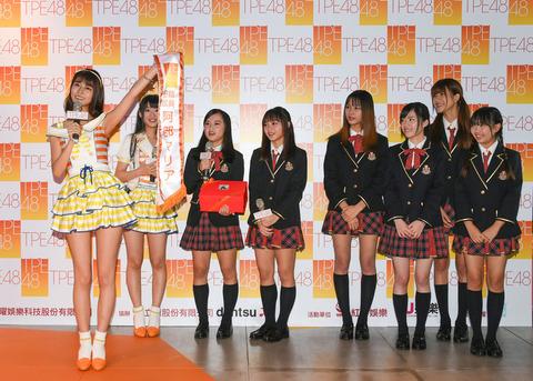 BNK48伊豆田、TPE48阿部、じゃあMNL48には誰が移籍するの?