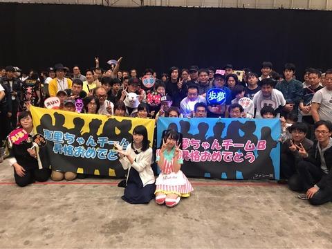 【AKB48G】握手会で最後にやるお見送りって必要か?