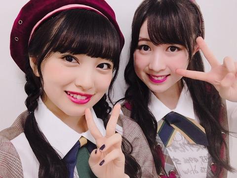 【AKB48】街を歩いてたみーおんが永野芹佳にばったり遭遇する【向井地美音】