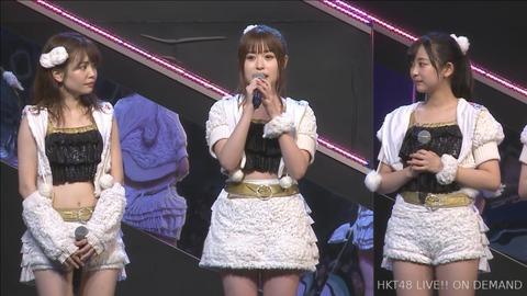 【悲報】HKT48冨吉明日香が卒業発表!!!