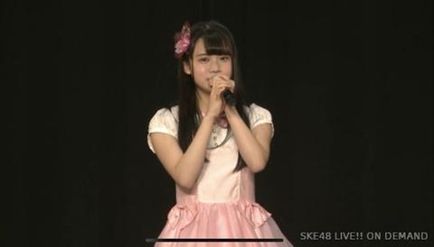 【悲報】SKE48田辺美月「握手会で新潟の実家の場所を詮索してくる人がいた。怖かったので止めてほしい」