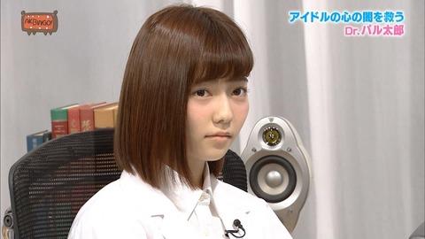 【ドクターぱる太郎】島崎遥香が横山の顔にダメ出し「最悪、修正したら?w」www