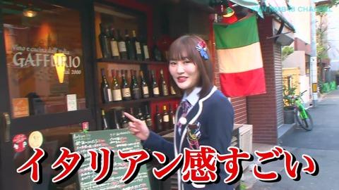 【AKB48】四国住みだけど生まれて初めてプライベートのメンバー見たけど
