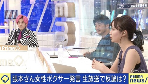 【元SKE48】柴田阿弥「強い人や偉い人が明らかに良くないことを言っているのをスルー・迎合する人を私も見たことがある」