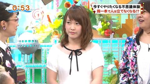 【悲報】AKB48川栄李奈の成長したおっぱいがメンディーに狙われる