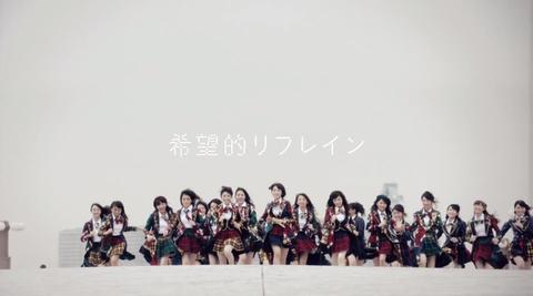 【AKB48】希望的リフレインってストーカーの話だよな