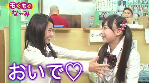 【NMB48】山尾梨奈って一番司会回すの上手くないか?【やまりな】