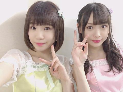【悲報】NMB48水田詩織が突然眉毛を全剃りしメンバードン引きwww