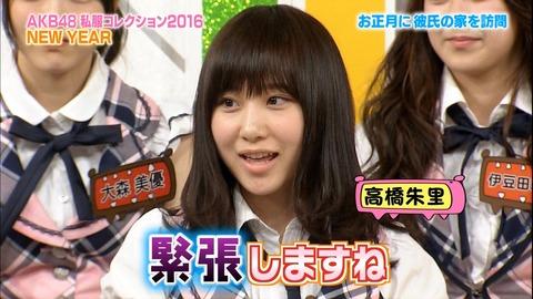 【AKB48】この三人で誰が一番可愛いと思った?【高橋朱里・大島涼花・木﨑ゆりあ】