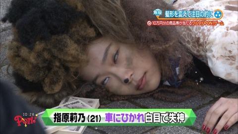 【HKT48】指原莉乃はなぜ女優業をあきらめたの?