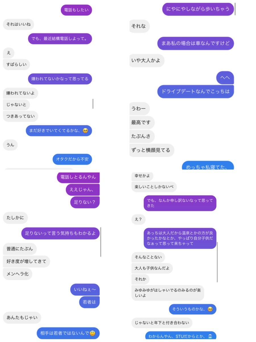 一斉脱退 廣弥生 疑惑 オタク 門脇実優菜に関連した画像-03