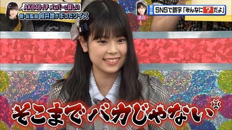 【悲報】チーム8吉川七瀬ちゃん、AKBINGOでもアホがバレてしまうwwwwww