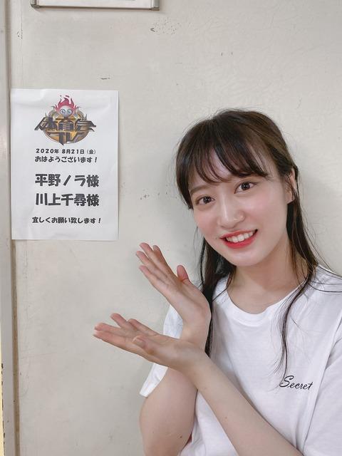 【NMB48】川上千尋がTBS「炎の体育会TV」にキタ━━━━(゚∀゚)━━━━!