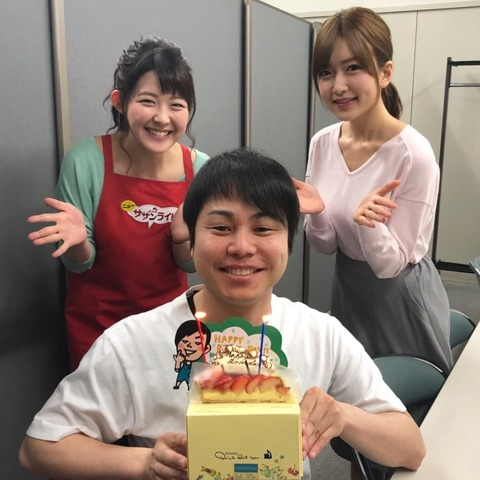 【元NMB48】須藤凜々花「大阪ほんわかテレビ」2月15日放送ラスト、後任は26日に発表