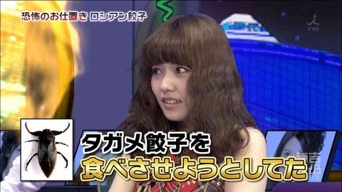 【AKB48】ぱるるが口から吐き出したたがめを食べたい奴【島崎遥香】