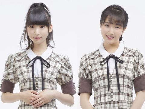 【NGT48】荻野由佳と山田野絵が名古屋・栄でトークライブ開催決定www