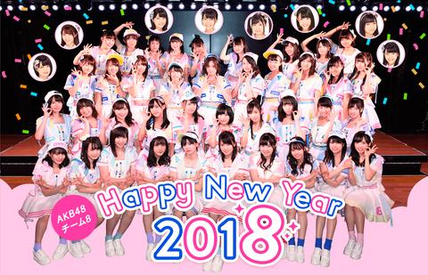 【AKB48】もしもチーム8オリジナルアルバムが発売されるなら期待したいこと