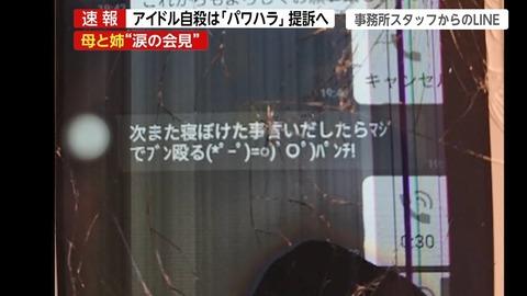 【AKB48G】メンバー「ちょっと今日の公演休ませて下さい…」 おまえら支配人だったらなんて返す?