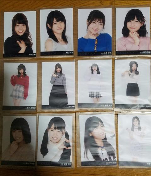 【AKB48G】現場で生写真の現金取引を持ちかけてくる基地外に絡まれたことある?