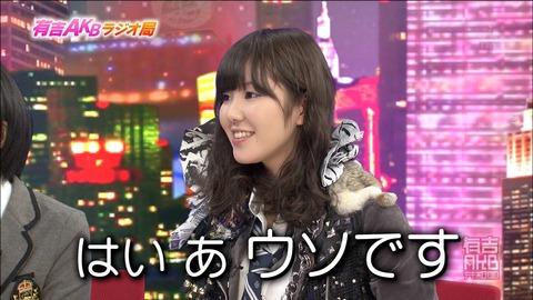 【悲報】総選挙辞退のSKE48金子栞がさっそく卒業