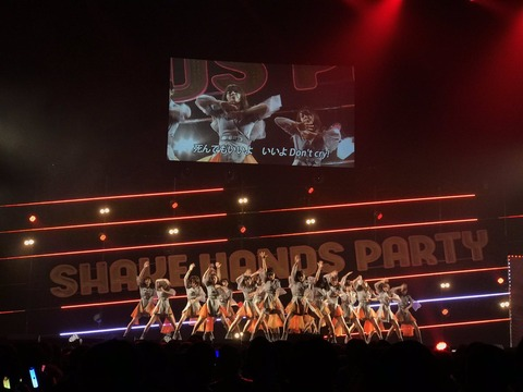 【AKB48】全国握手会で休憩ライブという名目で通常握手時間を大幅に減らされファン激怒