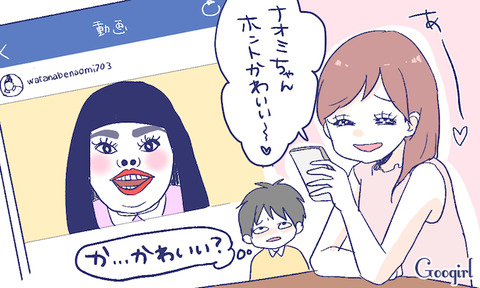 【AKB48】チーム8行天さん「新メンバー可愛いよ」→ヲタ「女が言う可愛いは危険」→行天「男が言う可愛いの方が危険だわ」