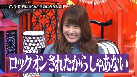 【AKB48】置物として有名だったあんにんが水曜日のダウンタウンでこじるりを完封し大活躍!!!【入山杏奈】