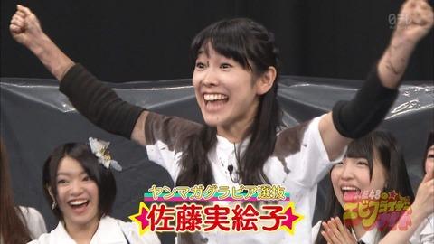 【SKE48】佐藤実絵子(28)っていつまで居座るつもりなの