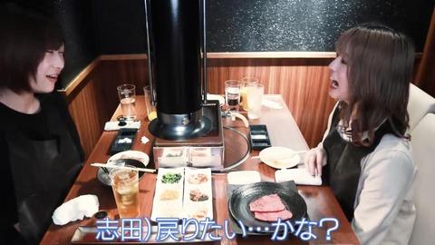 【Youtube】元欅坂46メンバー「後悔してる正直。戻りたい。でも週刊誌に撮られたらみんなに責任かかるから残るのは良くない」