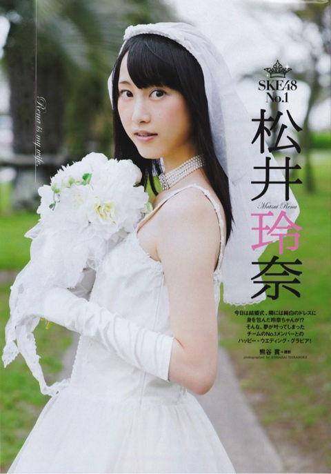 【SKE48】松井玲奈ちゃんって僕と結婚したいとしか思えないんだが!