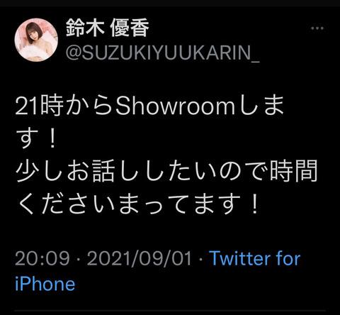 【AKB48】チーム8鈴木優香さんSHOWROOMで号泣謝罪配信wwwwww