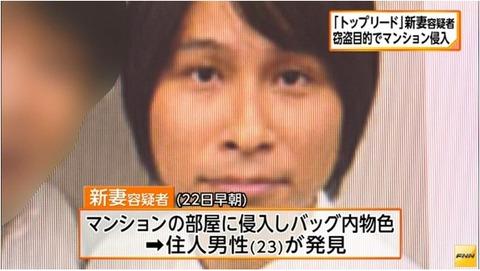 【悲報】NMB48の握手会で盗難事件。なぜか警察を呼ぼうとしない運営に被害者が怒る