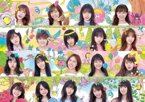 【AKB48】「サステナブル」ジャケットのすっぴん風アー写が酷いwww