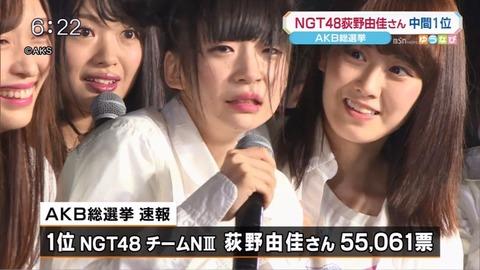 【AKB48総選挙】開催見送りの理由って稲岡今村グルの不正投票がバレたか珠理奈関連か?