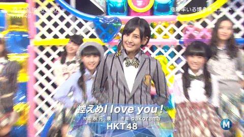 【Mステ】HKT48の新曲が神曲【控えめI love you !】