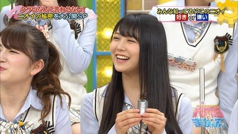【NMB48】みるるんは本当に安心して応援できる子だよな【白間美瑠】